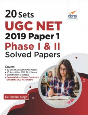 20 Sets UGC NET 2019 Paper 1 Phase I & II Solved Papers